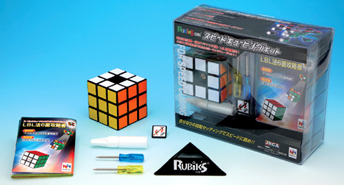 Rubiks Cube speed cubing kit