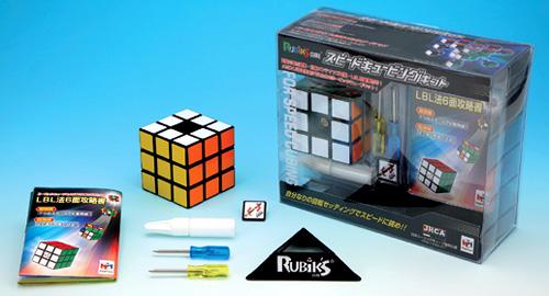 Rubik's Cube speed cubing kit