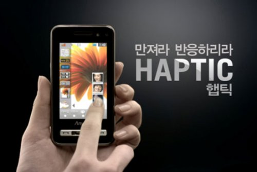 Samsung AnyCall Haptic mobile phone with multiple types of touch feedback