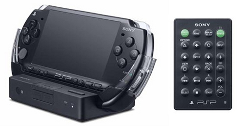 Sony PSP Cradle holds the PSP upright and comes with a wireless remote control