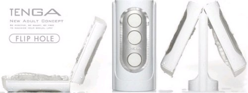Tenga masturbation machine is easy to clean