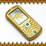 Buddhist Nokia phone is pretty enlightening