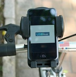iPhone Bike Mount: watch movies from your ambulance
