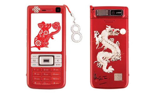 The Lucky Dragon phone