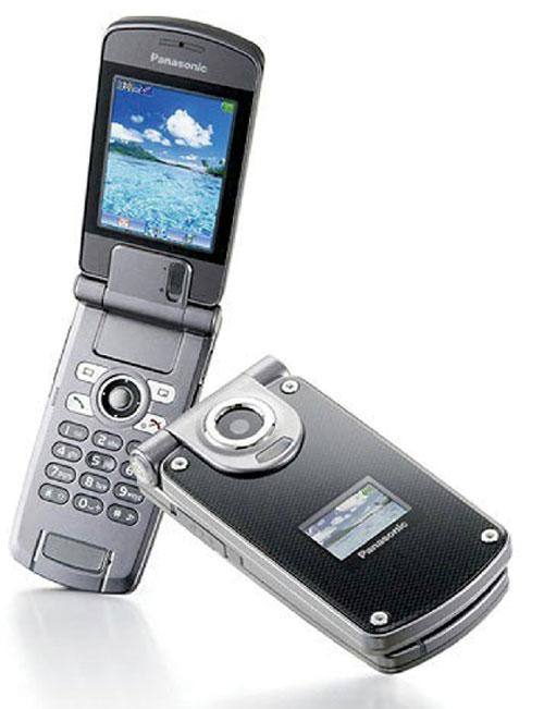 Panasonic Cell Phone with Plasma Display