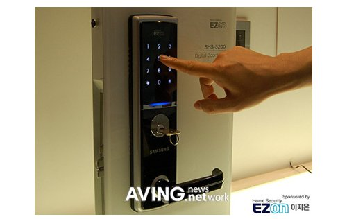 Samsung's touchscreen digital door lock