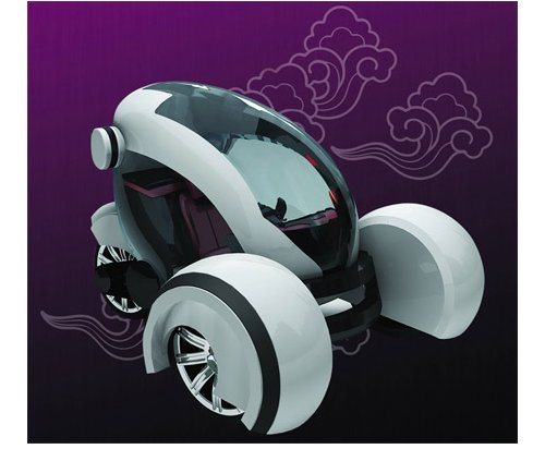 Airwaves is the tricycle of concept cars
