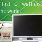 """""""Zero-Watt"""" Monitor: Zero power in standby mode"""