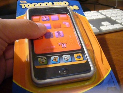"Fake iPhone says ""Moo"""