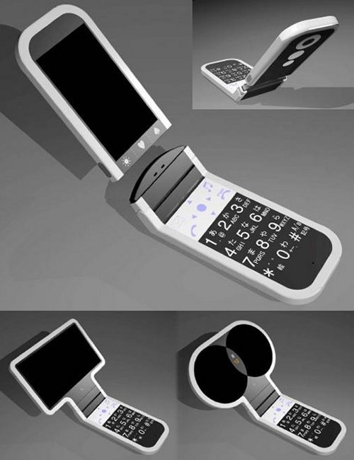 Cuusoo concept cellphone has detachable screen