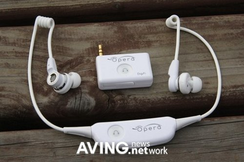 DigiFi digital Opera wireless headphones