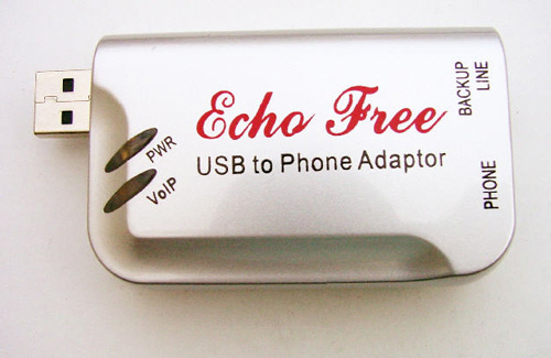 CuPhone Echo Free USB-to-Phone Adaptor