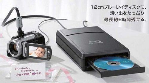 Hitachi DZ-WR90 Blu-ray burner for HD camcorders