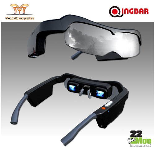 Qingbar GP300 video glasses