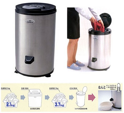 Japanese Fast Dehydrator dries clothes