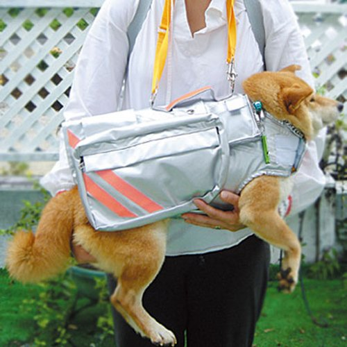 Japanese earthquake gear for cats & dogs