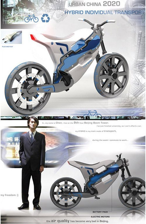 2020 Hybrid Bike fights smog, looks like a toy