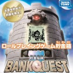 Bank Quest: Tomy's bank with built-in RPG