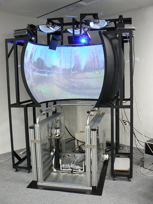 VR Treadmill