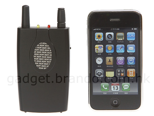 Brando Cell Phone Jammer