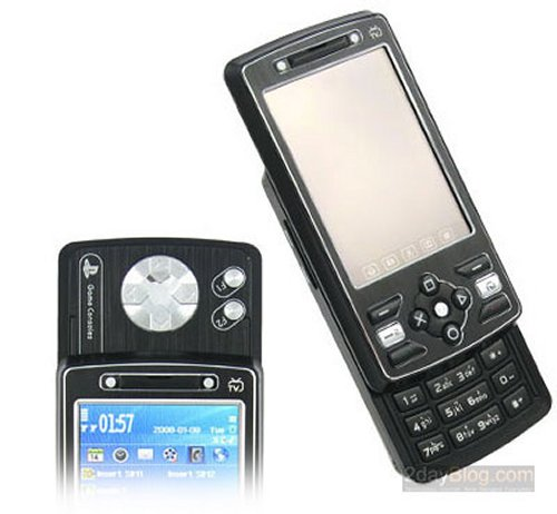 The HB758 looks a lot like a PSP