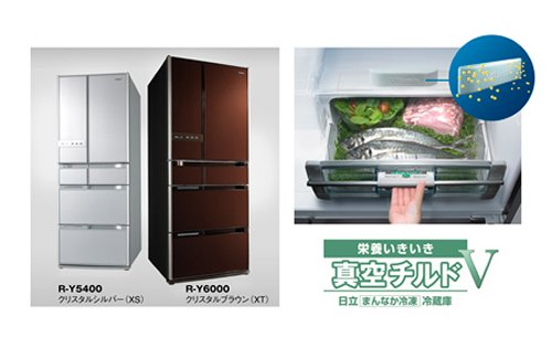 Japanese fridges spray Vitamin C to keep food fresh
