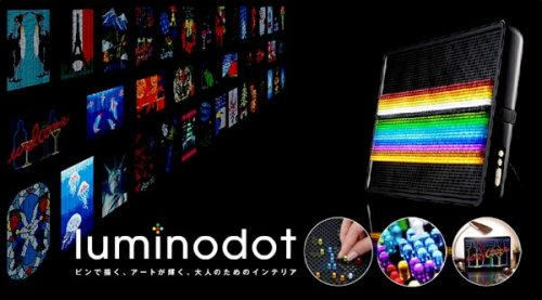 Bandai's Luminodot is Lite-Brite gone wild