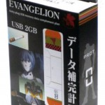 Evangelion USB Flash Drive
