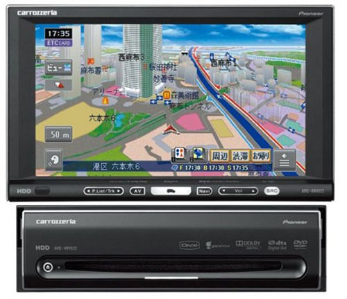 Pioneer drops 5 New GPS navigation systems