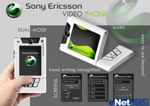 Sony Ericsson Video Phone the next handycam