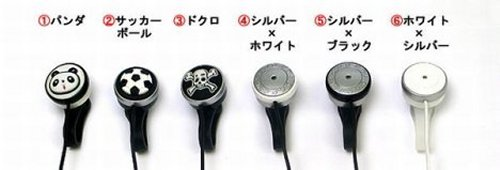 Thanko earrings/headphones