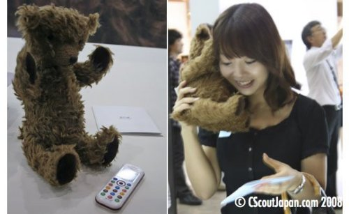 Teddy Bear concept phone is just wrong