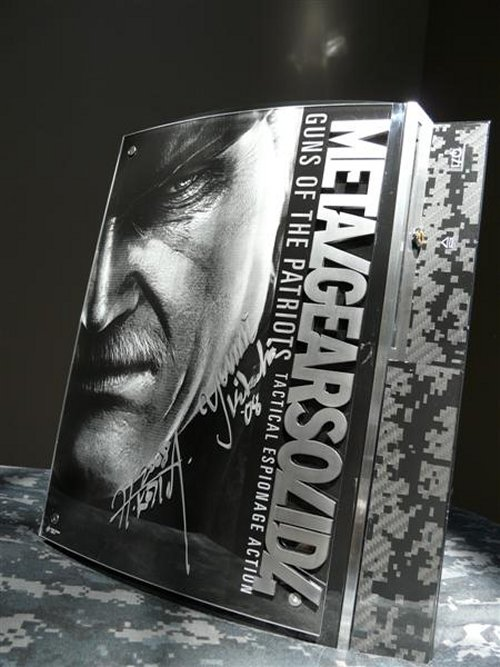 Custom-made Metal Gear Solid 4 PS3