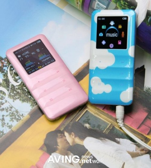 Safa Bandi MP3 player