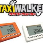 Taxi Walker Pedometer shows you how much you save by walking