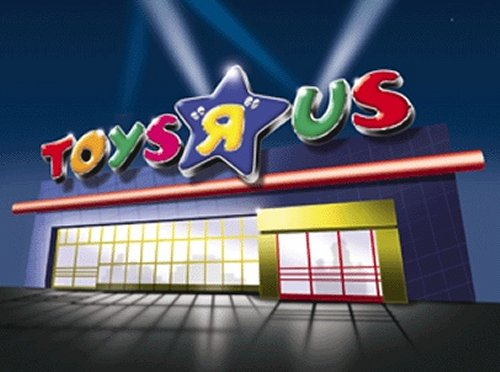 Toys 'R' Us to sell iPods & Eee PCs