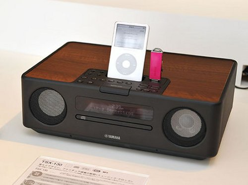 Yamaha gets wood with new iPod docks