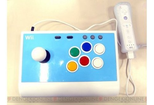 Exarstick Arcade Stick for the Wii