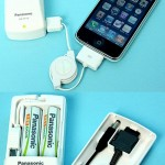 Panasonic iPhone charger