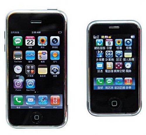 m888a iPhone Nano clone