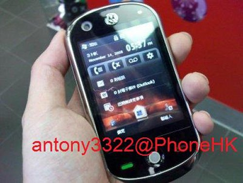 Spy shots of the Motorola Atila leaked