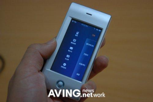 Reigncom's iRiver Wave WiFi phone released