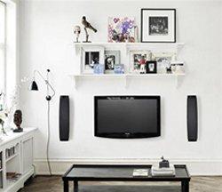 Jamo A 804 wall-mounted speaker