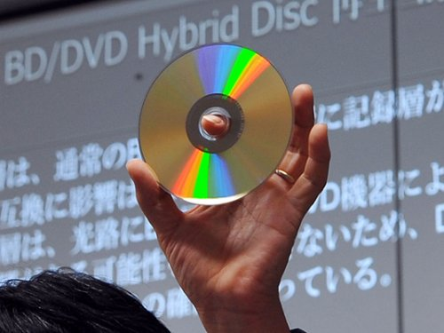 First Blu-ray / DVD hybrid disc announced in Japan