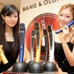 Bang & Olufsen BeoCom2 cordless phone
