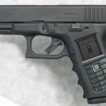 Nokia Gun cell phone