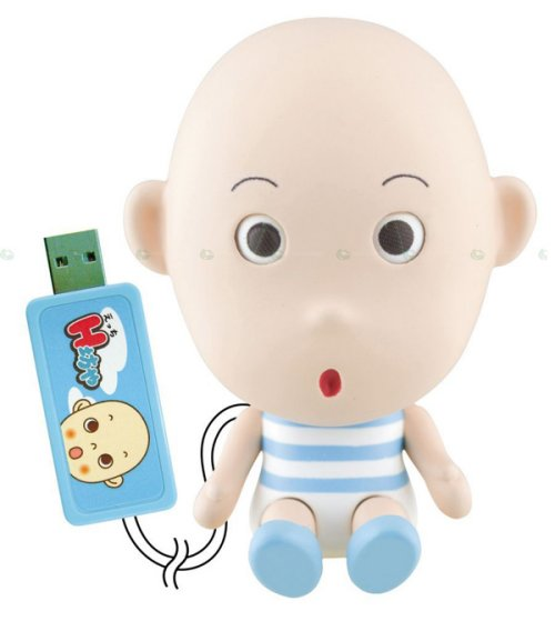 H-Bouya USB toy is creepy, confusing, bald
