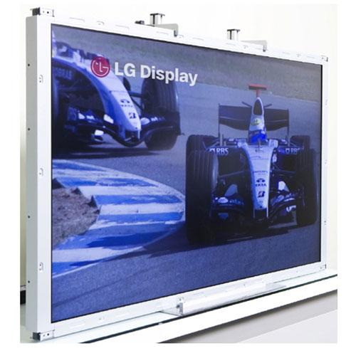 LG 480Hz LCD TV