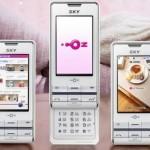 Pantech IM-S400L Sky Oz phone
