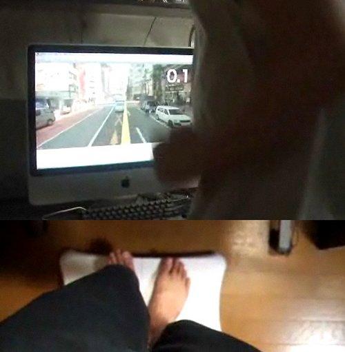 Take a virtual tour of Tokyo using a Wii & Google Maps